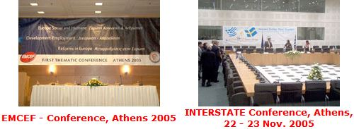 ΙΝΤΕRPRETATION center interverbum